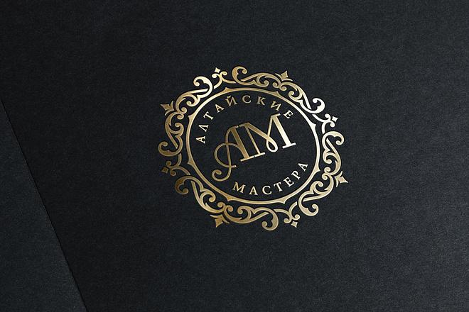 Креативный логотип со смыслом. Работа до полного согласования 72 - kwork.ru