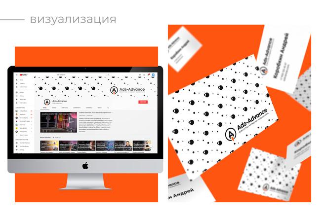 Разработка логотипа для сайта и бизнеса. Минимализм 36 - kwork.ru