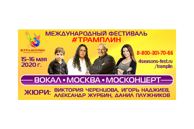 Баннер для печати в любом размере 31 - kwork.ru