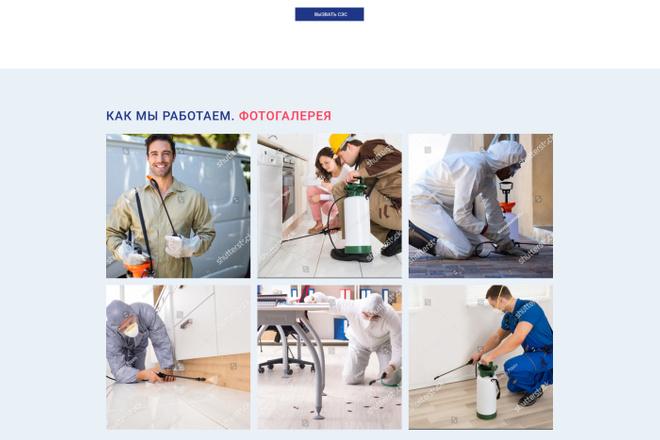 Уникальный дизайн сайта для вас. Интернет магазины и другие сайты 86 - kwork.ru