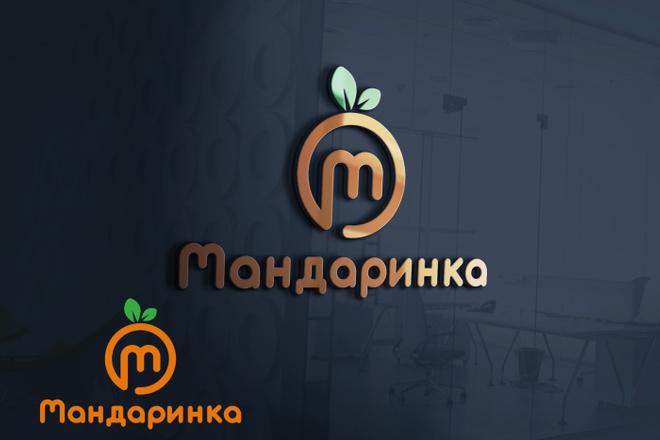 Логотип для вас и вашего бизнеса 59 - kwork.ru