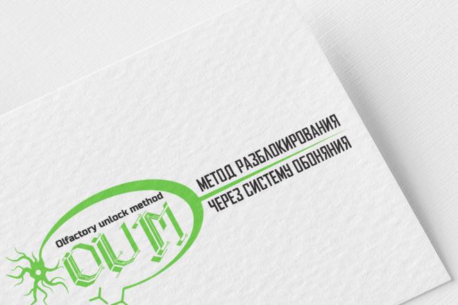 Разработаю 3 варианта модерн логотипа 15 - kwork.ru
