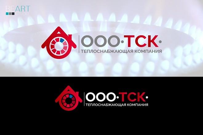 Создам качественный логотип, favicon в подарок 100 - kwork.ru