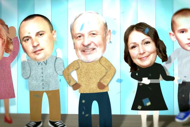 3D видеопоздравление с Днём рождения 3 - kwork.ru