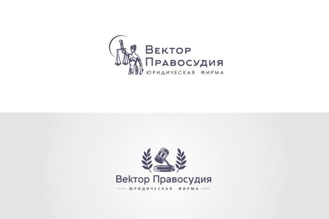 Создам 2 варианта логотипа + исходник 11 - kwork.ru
