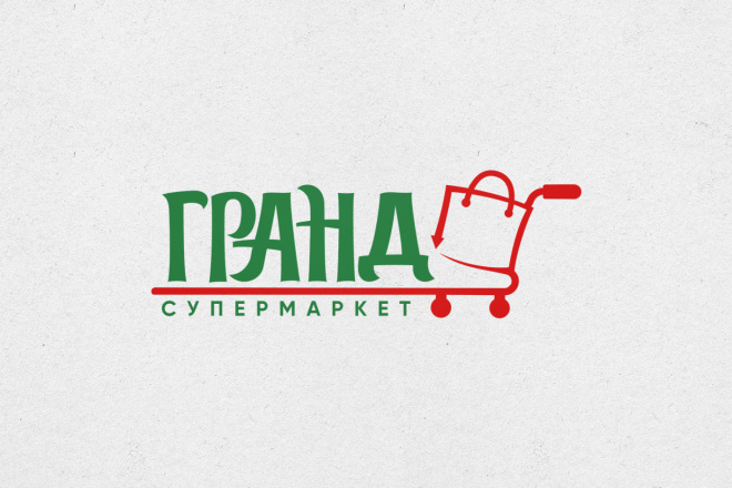 Разработаю 3 варианта модерн логотипа 42 - kwork.ru