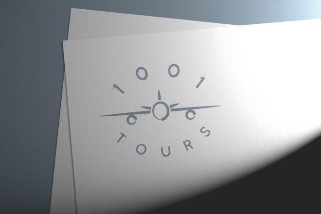 Сделаю логотип + анимацию на тему бизнеса 14 - kwork.ru