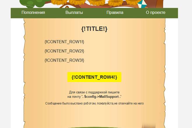 Сделаю адаптивную верстку HTML письма для e-mail рассылок 79 - kwork.ru