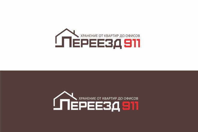 Разработаю логотип + подарок 70 - kwork.ru