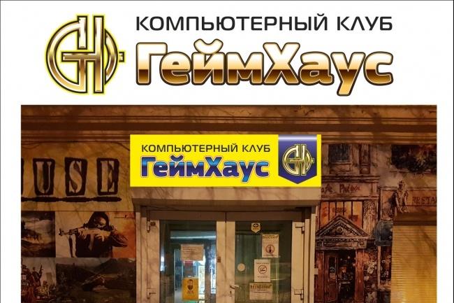 Логотип 27 - kwork.ru