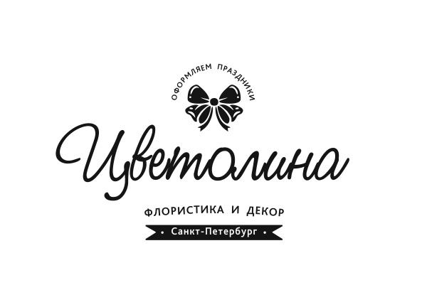 Логотип 57 - kwork.ru