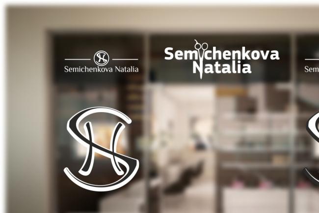 Логотип 50 - kwork.ru