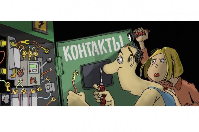 Одна иллюстрация к вашей рекламной или презентационной статье 51 - kwork.ru