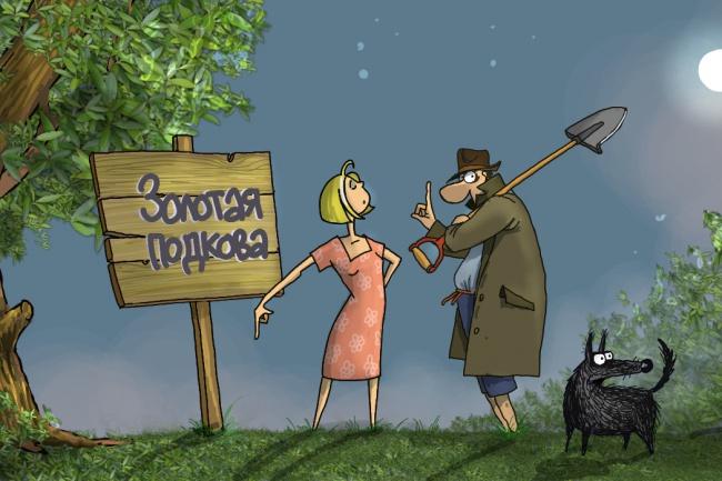 Одна иллюстрация к вашей рекламной или презентационной статье 49 - kwork.ru