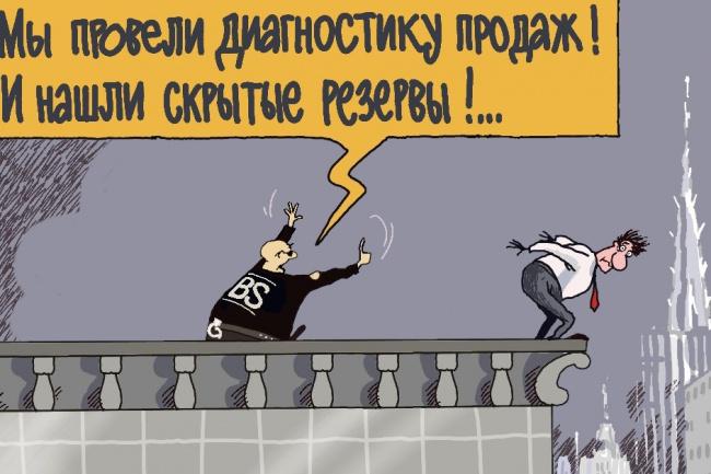 Одна иллюстрация к вашей рекламной или презентационной статье 45 - kwork.ru