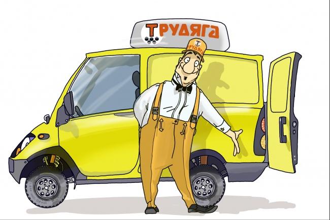 Одна иллюстрация к вашей рекламной или презентационной статье 43 - kwork.ru