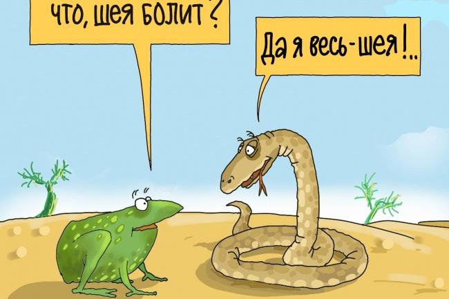 Одна иллюстрация к вашей рекламной или презентационной статье 34 - kwork.ru
