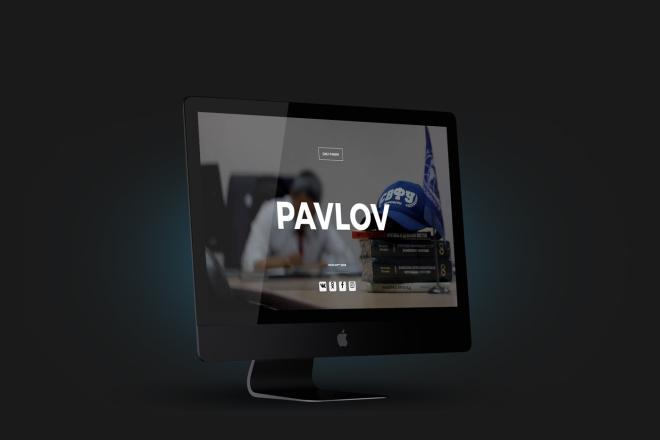 Поправлю верстку на Вашем сайте 15 - kwork.ru