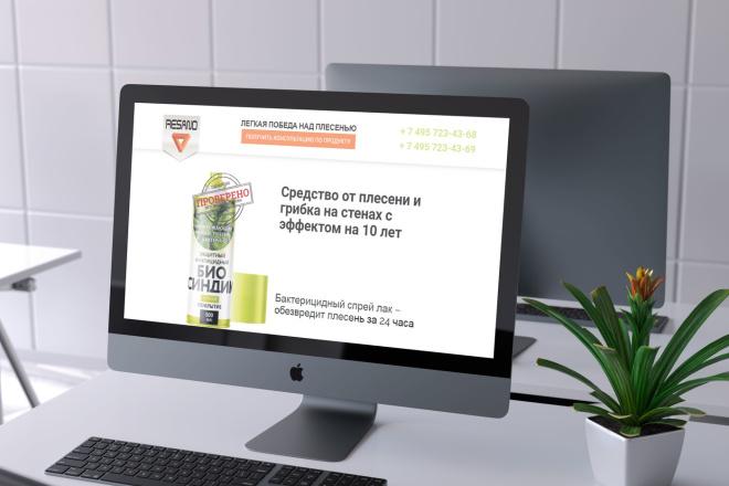 Поправлю верстку на Вашем сайте 7 - kwork.ru