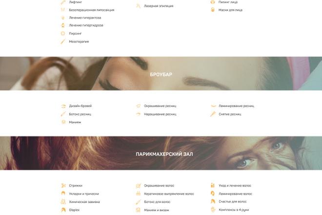 Дизайн одного блока Вашего сайта в PSD 80 - kwork.ru