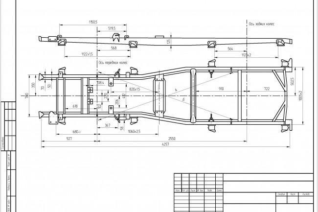 Чертежи в AutoCAD, оцифровка чертежей, исполнительная документация 13 - kwork.ru