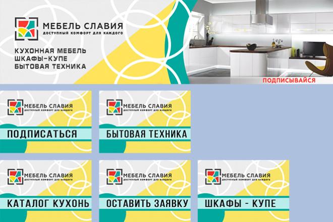 Создам продающий уникальный баннер или обложку для группы ВКонтакте 11 - kwork.ru