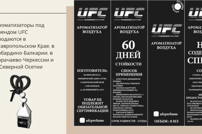 Стильный дизайн презентации 146 - kwork.ru