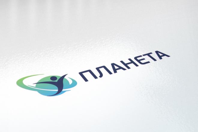 Сделаю стильные логотипы 37 - kwork.ru