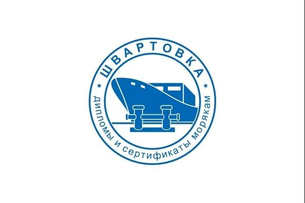 Логотип по вашему эскизу 64 - kwork.ru
