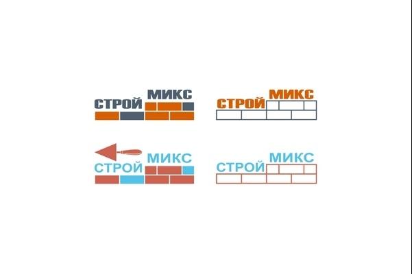 Логотип по вашему эскизу 57 - kwork.ru