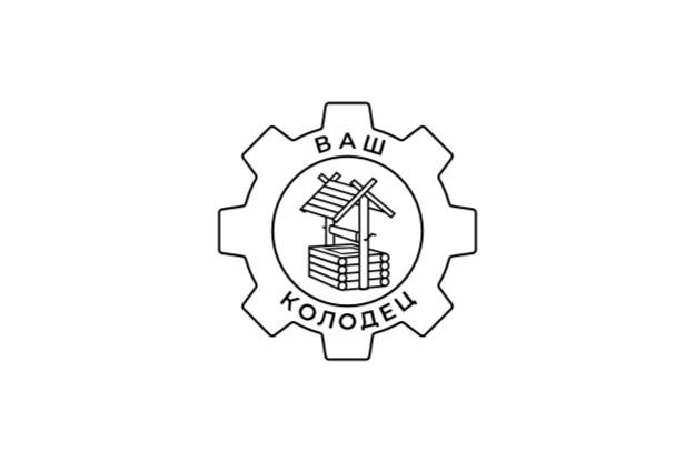 Логотип по вашему эскизу 53 - kwork.ru