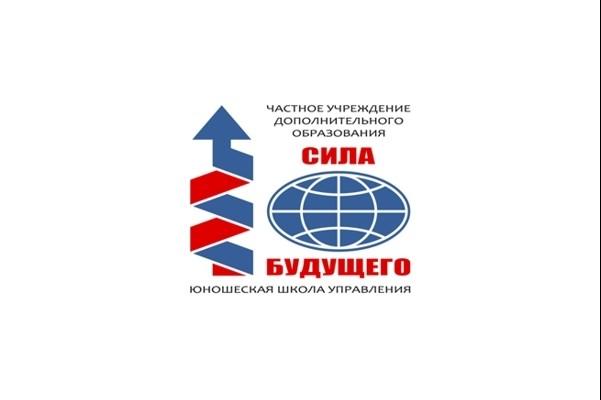 Логотип по вашему эскизу 46 - kwork.ru