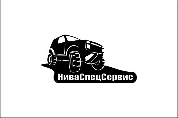 Логотип по вашему эскизу 51 - kwork.ru
