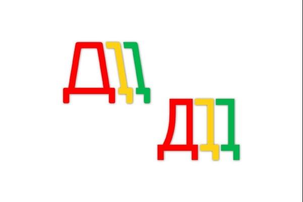 Логотип по вашему эскизу 47 - kwork.ru