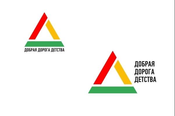 Логотип по вашему эскизу 44 - kwork.ru