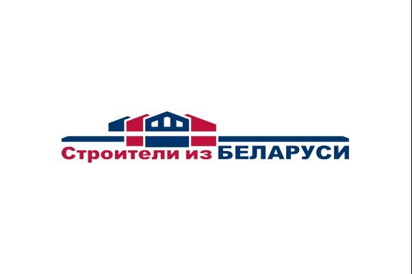 Логотип по вашему эскизу 95 - kwork.ru