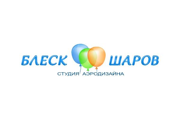 Логотип по вашему эскизу 93 - kwork.ru