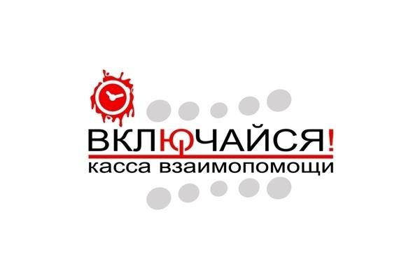 Логотип по вашему эскизу 88 - kwork.ru