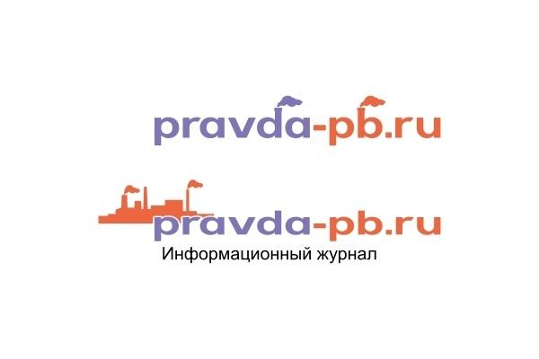 Логотип по вашему эскизу 85 - kwork.ru