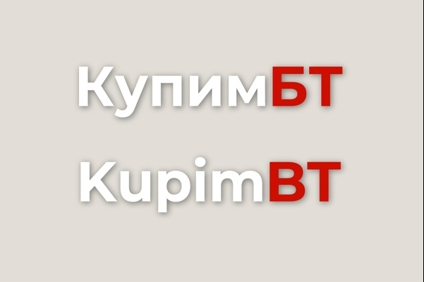 Логотип по вашему эскизу 75 - kwork.ru