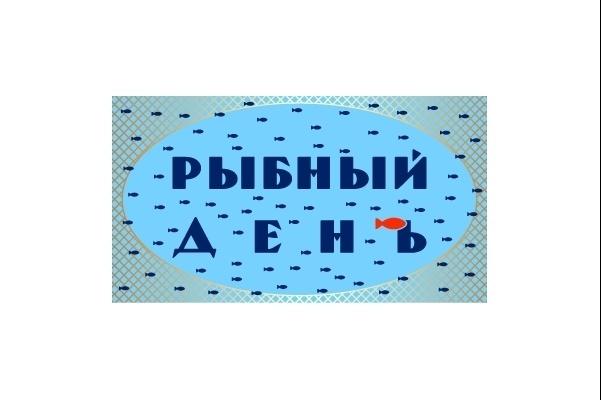 Логотип по вашему эскизу 73 - kwork.ru