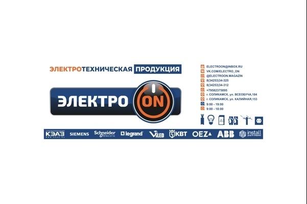 Логотип по вашему эскизу 68 - kwork.ru