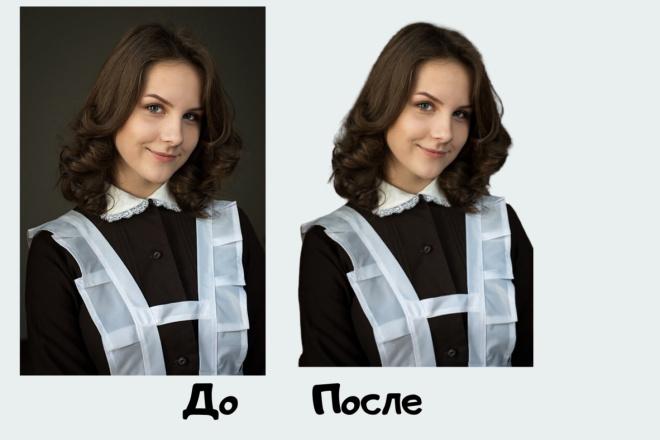Удаление заднего фона 3 - kwork.ru