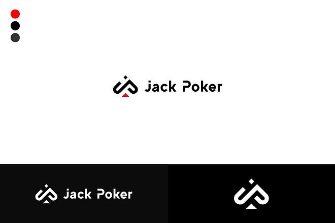 Создам логотип в нескольких вариантах 19 - kwork.ru
