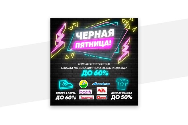 2 баннера для сайта 55 - kwork.ru