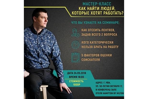 Сделаю качественный баннер 5 - kwork.ru