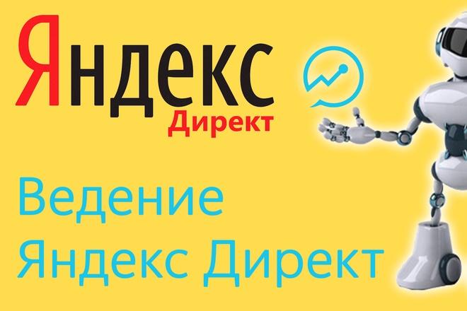 Превью картинка для YouTube 55 - kwork.ru