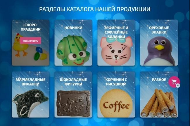 Сайт под ключ. Landing Page. Backend 298 - kwork.ru