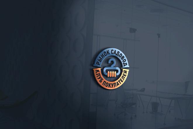 Создам качественный логотип 71 - kwork.ru