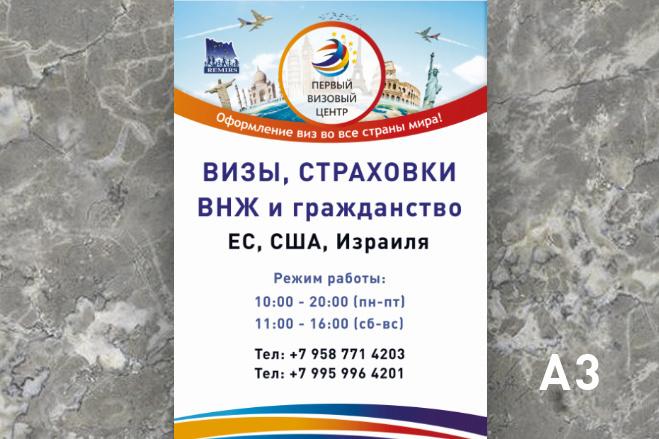 Визитка 48 - kwork.ru